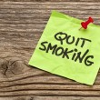Stock Photo: Quit smoking reminder note