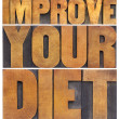 Stock Photo: Improve your diet