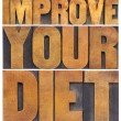 Stockfoto: Improve your diet