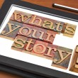 What is your story question — Stock Photo #41407001