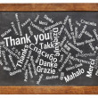 Thank you word cloud — Stockfoto #41431065