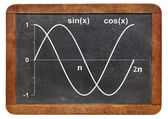 Sine and cosine functions  — Stock Photo