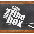 Think outside the box — Stock Photo #43316647