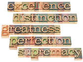 Excellence, greatness and perfection — Stock Photo