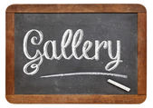 Gallery word on blackboard — Stock Photo