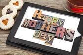 Happy Mother Day — Stock Photo