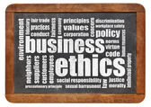 Business ethics word cloud — Stock Photo