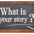 What is your story question — Stock Photo