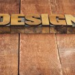 Design word in wood type — Stock Photo