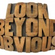 ������, ������: Look beyond obvious in wood type