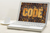 Code word on a laptop — Stockfoto