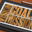 Goals, vision and mission — Stock Photo #49612467