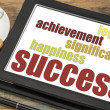 Success concept on digital tablet — Stock Photo
