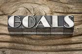 Goals word in metal type — Stock Photo