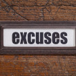 Excuses - file cabinet label — Stock Photo