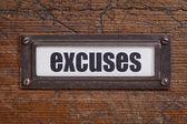 Excuses - file cabinet label — Photo