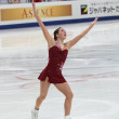 Stock Photo: Sarah Hecken, Germfigure skater