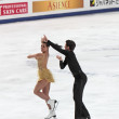 World championship on figure skating 2011 — Stock Photo