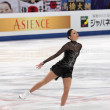 Stock Photo: Miki Ando, Japanese figure skater
