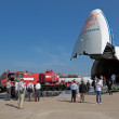 Stock Photo: Antonov An-124-100