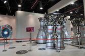 The rocket engine — Stock Photo