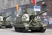 Victory Day 2011 — Stock Photo