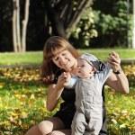 Happy mother — Stock Photo #18455145