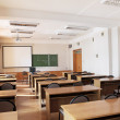 Empty classroom — Stock Photo #18455535