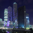 Night Moscow - Stock Photo