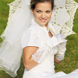 The bride - Stock Photo