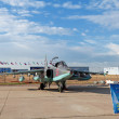 "Sukhoi Su-25 (NATO reporting name: ""Frogfoot"") — Foto de Stock"