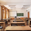 Empty classroom — Stock Photo #18457763
