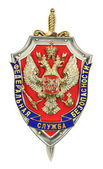 Coat of arms Federal Security Service of the Russian Federation (FSB), isolated on a white background — Stock Photo