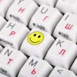 Smiley — Foto Stock