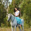 Horse riding — Stock Photo #18717749