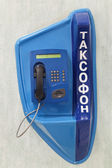 Payphone — Stock Photo
