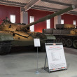"Nizhny Tagil Museum ""Uralvagonzavod"". The T-72 ""Ural"" — Stock Photo"