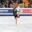 Stock Photo: World championship on figure skating 2011