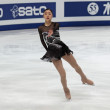 Yuna Kim, Korean figure skater — Stock Photo