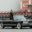 Stock Photo: Victory Day 2012