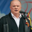 Gennady Zyuganov — Stock Photo