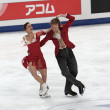 Fabian Bourzat and Nathalie Pechalat - Foto de Stock