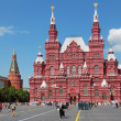 State Historical Museum, Red Square, Moscow — Stock Photo #22161059