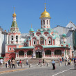 Cathedral of Our Lady of Kazan on Red Square — Stock Photo