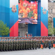 Victory Day 2011 - Stock Photo