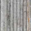 Royalty-Free Stock Photo: Wooden texture of old gray boards