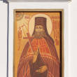 The icon on the wall of the old Znamensky monastery, the city of - Stock Photo
