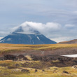 Extinct volcano, Far east, Russia, Kamchatka — Stock Photo