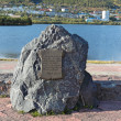 Memorial stone and plaque in Petropavlovsk-Kamchatsky - Foto Stock