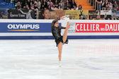 чемпионат мира по фигурному катанию 2011 — Стоковое фото
